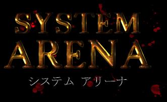 [Obrazek: system_arena_logo.png]